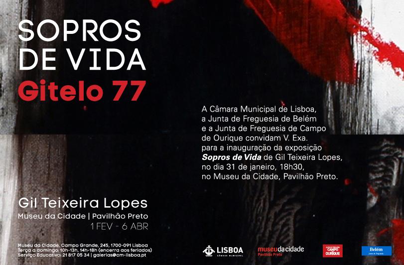Gil Teixeira Lopes - Museu da Cidade Lisbon